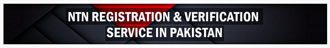 NTN Registration & Verification Service in Pakistan